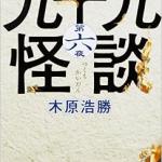 tsukumo_b_6
